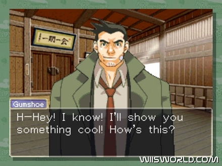 Phoenix Wright Ace Attorney: Justice For All screenshot